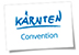 Logo Kärnten Convention